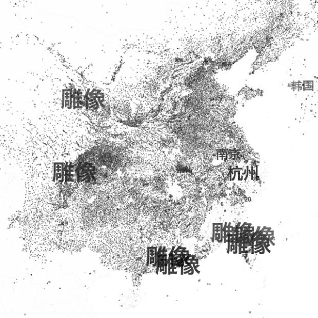 Terra Incognita / Codex - Chinese